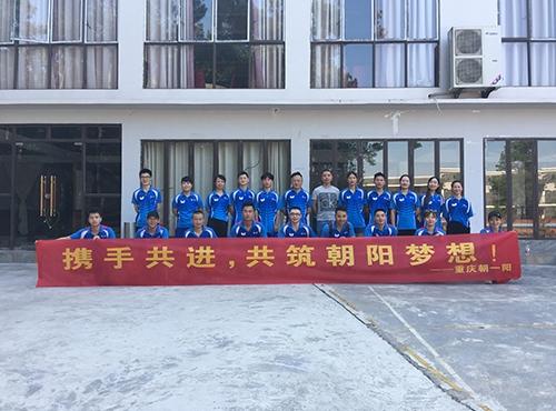 重庆朝一阳乒乓球培训教练拓展