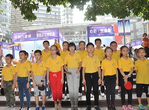 青少年乒乓球培训中秋节活动