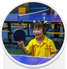 儿童乒乓球训练